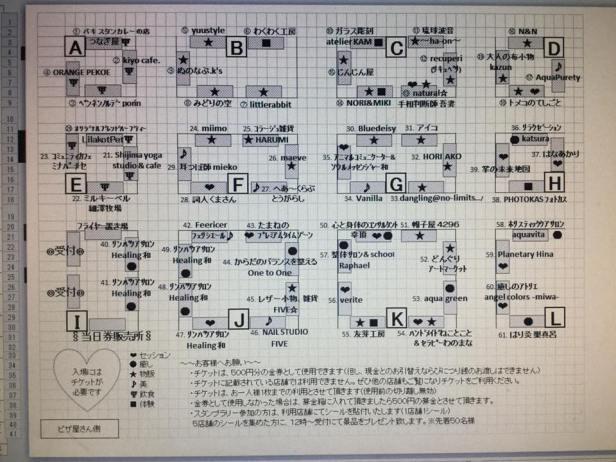 nagomi_reiauto_n.jpg