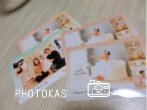 ご縁に感謝コトスタジオA4プリントサービス_写真整理のphotokas01