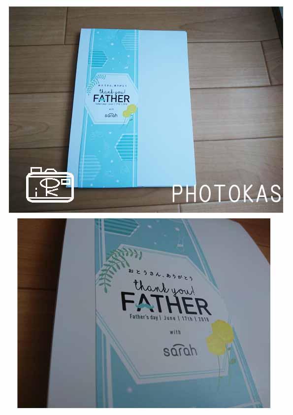 父の日のプレゼントはsarahのフォトブックで決まり?_写真整理のフォトカス