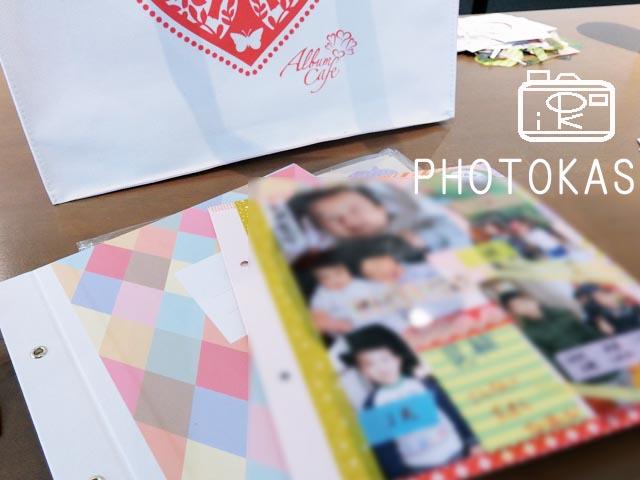 photokasアルバム大使になりました_千歳写真整理PHOTOKASフォトカス