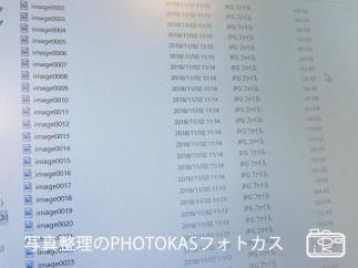 写真動画の撮影日が順番が違う!書き換わる⁉データ移行サービスに注意!_写真整理アドバイザーPHOTOKASフォトカス