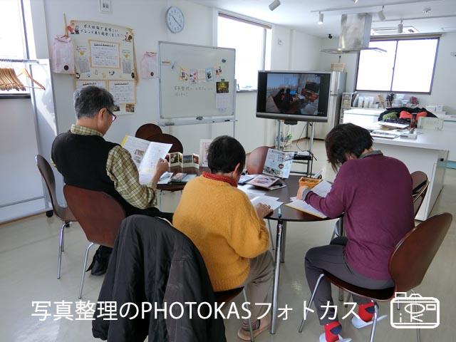 写真整理始めよう!チャートで診断北ガス恵庭いこえーる講座_写真整理アドバイザーPHOTOKASフォトカス