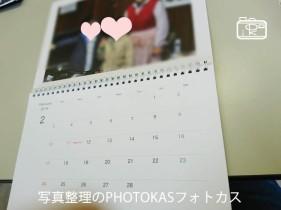自分の写真でオリジナルカレンダー!マイブックライフウォールカレンダー01_写真整理フォトカスPHOTOKAS