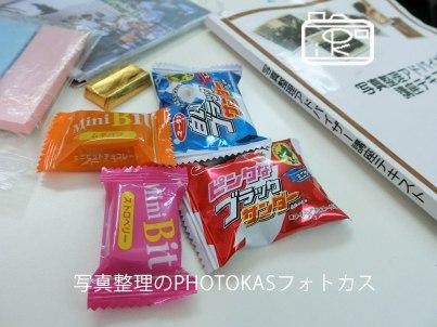 写真整理アドバイザー上級になりました甘いもの北海道土産ブラックサンダー02_PHOTOKASフォトカス