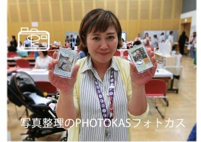 チェキ写真キーホルダー作りアルバムカフェ子育てhappyハッピーフェスありがとうございました02_写真整理アドバイザーPHOTOKASフォトカス