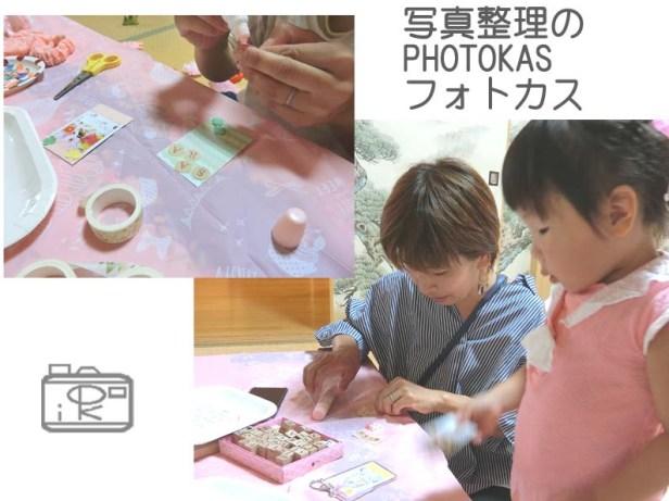 チェキキーホルダーアルバムカフェ_おすわりフォトブース写真で♪おひるねアートTORIbabyと共に04_写真整理アドバイザーPHOTOKASフォトカス