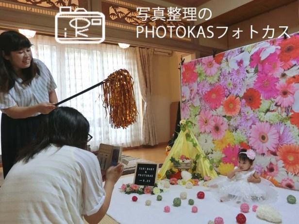 チェキキーホルダーアルバムカフェ_おすわりフォトブース写真で♪おひるねアートTORIbabyと共に02_写真整理アドバイザーPHOTOKASフォトカス