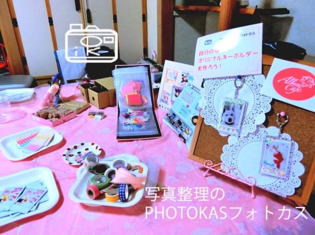 チェキキーホルダーアルバムカフェ_おすわりフォトブース写真で♪おひるねアートTORIbabyと共に01_写真整理アドバイザーPHOTOKASフォトカス