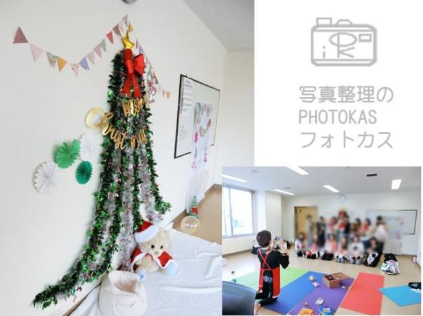 千歳ママイベントベビーヨガフォトキーホルダー撮影会クリスマスイベント開催3_写真整理アドバイザーPHOTOKASフォトカス