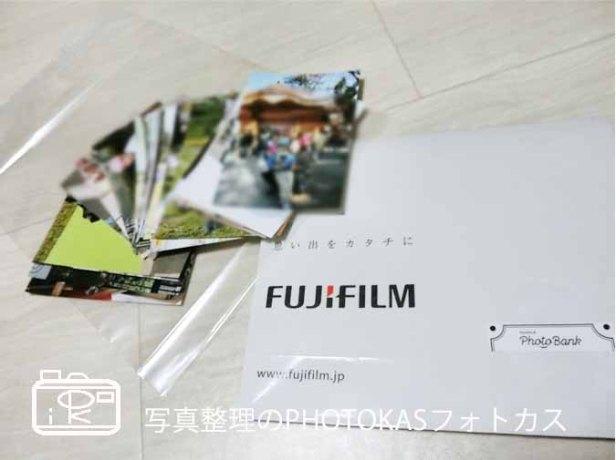 フジフィルムの写真スキャンデータ化とPhotoBankフォトバンク撮影日違うズレ8_写真整理アドバイザーPHOTOKASフォトカス