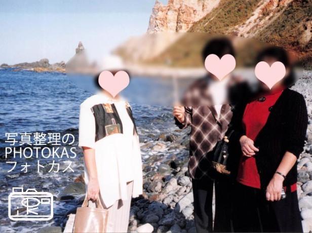 スキャナーした写真が一部色が違う!ScanSnap iX 100_北海道千歳写真整理アドバイザーPHOTOKASフォトカス