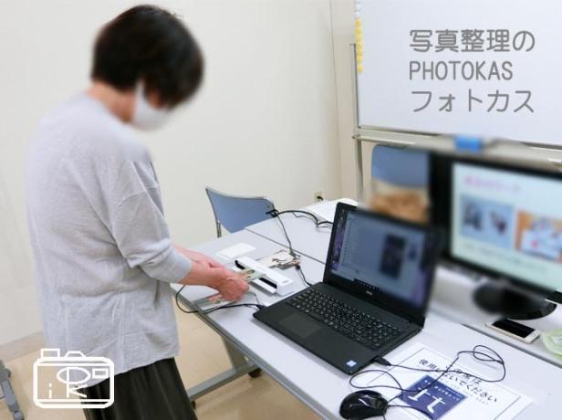 道新文化センター講座古い写真整理二日目様子フォトブック作り写真スキャン_写真整理アドバイザーPHOTOKASフォトカス