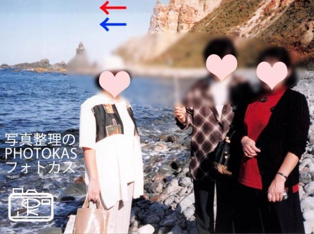 スキャナーした写真が一部色が違う!ScanSnap iX 100-2_北海道千歳写真整理アドバイザーPHOTOKASフォトカス