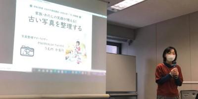 えるのす女性大学冬令和2年度の講師担当古い写真整理するかでる_北海道千歳写真整理アドバイザーPHOTOKASフォトカス