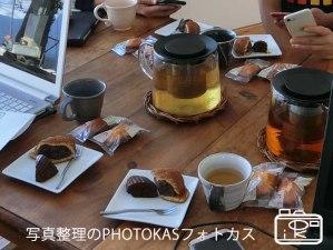 空と大地のヨガでgoogleフォトセミナー開催スマホ写真無制限無料終了セミナー出張講座担当_北海道千歳写真整理アドバイザーPHOTOKASフォトカス.jpg