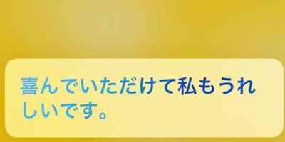 iPhoneスマホ電源切り方撮影した写真が逆さまに保存されるどうしてなんで?直し方_北海道千歳写真整理アドバイザーPHOTOKASフォトカス