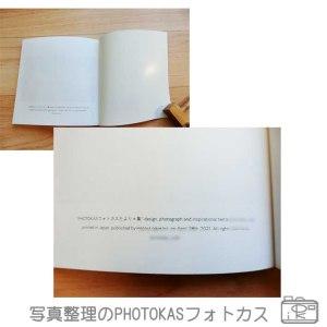 フォトブックハピログとハピログMinäミナ自動で印刷される言葉ありインスタフェイスブック投稿を掲載記録日記思い出_北海道千歳写真整理アドバイザーPHOTOKASフォトカス