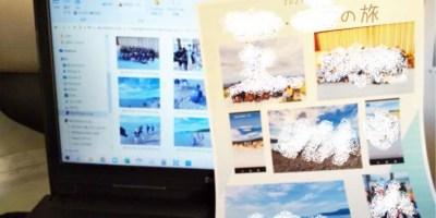 思い出写真はかんたんラクにキャンバcanvaでコラージュレイアウト写真整理ひとまとめ保存で家族笑顔ニコニコ_北海道千歳写真整理アドバイザーPHOTOKASフォトカス